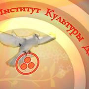 Институт Культуры ДонНТУ группа в Моем Мире.