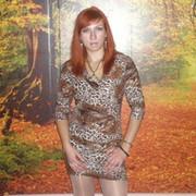 Екатерина Хитрова - 27 лет на Мой Мир@Mail.ru