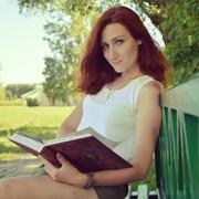 Людмила Езулова on My World.