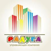 Управляющая компания радуга официальный сайт дипиди транспортная компания сайт телефон