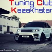 Клуб любителей тюнинга Казахстана group on My World