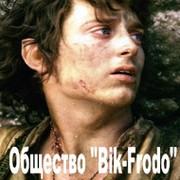 bik-frodo group on My World