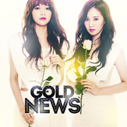 Gold news group on My World