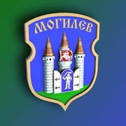 Могилев group on My World