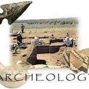 Мировая археология group on My World