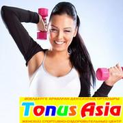 ТОНУС Asia группа в Моем Мире.
