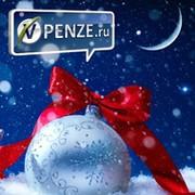 vPenze.ru: новости города Пенза группа в Моем Мире.