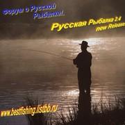 www.bestfishing.   группа в Моем Мире.