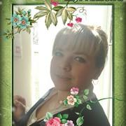 Ирина Болотова on My World.