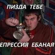 Никифор Ляпис-Трубецкой on My World.