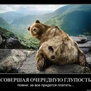 Любовь Федорова on My World.