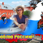 Анна 57 RUS  ☭ on My World.
