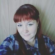 Анна Курышкина on My World.
