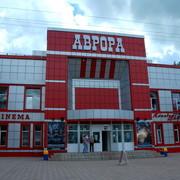 Большой зал рассчитан на посадочных мест, малый на еще кинотеатр «аврора» в городе спаск-дальний расположен по адресу борисова, данный киноцентр пережил реконструкцию в году.
