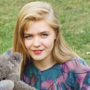 Екатерина Фатыхова on My World.