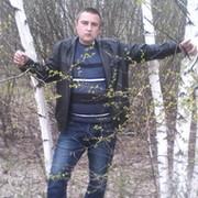 Дима Быков on My World.
