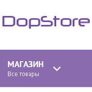 Интернет-Магазин DopStore.ru on My World.