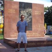 Игорь Гаврилюк on My World.