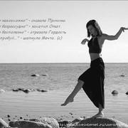 Татьяна Листопадняя on My World.