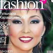 Гульнара Карашулакова on My World.
