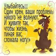 Елена Кольцова on My World.