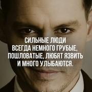 Ф К on My World.