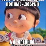 Лана Шульгина on My World.