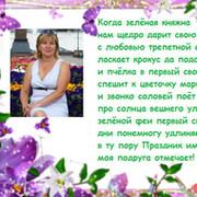 Лидия Глуховцова on My World.