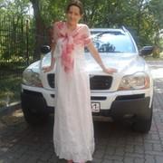 Ekaterina Bondarchuk on My World.
