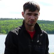 Сергей Одинцов on My World.
