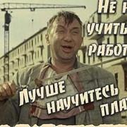 дмитрий Плашкин on My World.