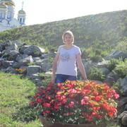 Екатерина ЕВПАК on My World.
