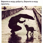 Саша Проскуряков on My World.