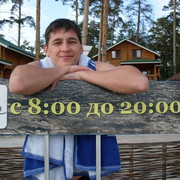 Александр Иванов on My World.