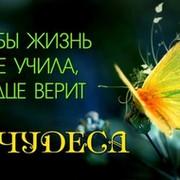 Светлана Максимова on My World.