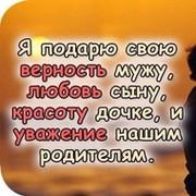 Айман Керемет on My World.