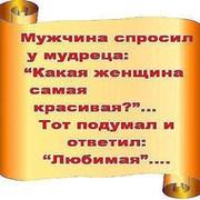 Надежда. Прохоренко. on My World.