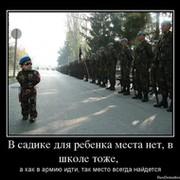 Зевс Олимпийский on My World.