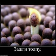 Вадим Тюлюков on My World.