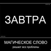 Андрей Андрей on My World.