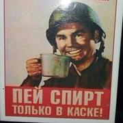картинка пей спирт только в каске потренировавшись стрижке