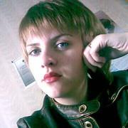 Александра Зимовина on My World.